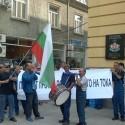 Протест на работодатели и синдикати срещу поскъпването на тока