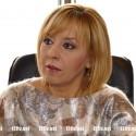 129 депутати избраха Мая Манолова за омбудсман на България