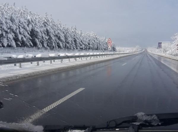 България с жълт код за студ