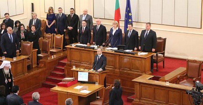 Президентската двойка Румен Радев-Илияна Йотова се закле на церемония в НС